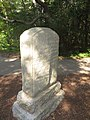 Fort Raleigh National Historic Site, Manteo, Roanoke Island, North Carolina (14460424355).jpg