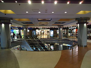 Forum (Kolkata) - Forum Mall inside view (1)