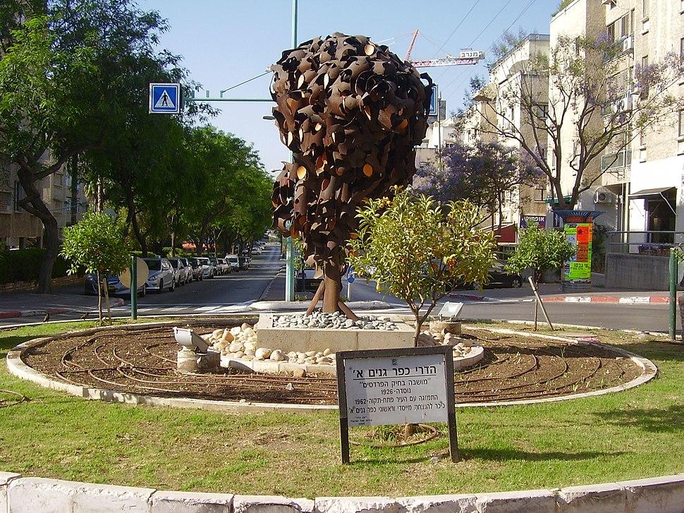 Founders Square in Kfar Ganim (Petah- Tikva), Israel