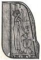 Fragment of a Shroud Depicting Isis MET 66.99.144.jpg
