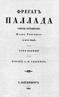 Сентиментальная прогулка французский текст русскими буквами
