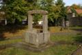 Freiensteinau Brunnen 1.png