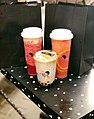 Fresh fruit tea.jpg