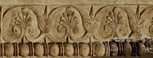 Frieze at Delphi