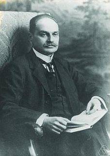 Friedrich Hartogs German mathematician
