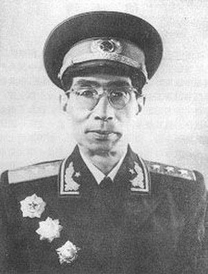 Fu Zhong - Image: Fu Zhong 1955