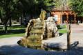 Fuente del parque La Carolina.png