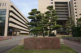 Fukui Prefectural Government Headquarters03n4592.jpg