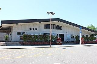 Fukumitsu Station Railway station in Nanto, Toyama Prefecture, Japan