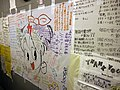 Fukushima Daiichi nuclear plant Goodwill Messages (02813314).jpg