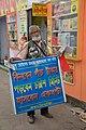 Funny Storybook Vendor - 40th International Kolkata Book Fair - Milan Mela Complex - Kolkata 2016-02-02 0392.JPG