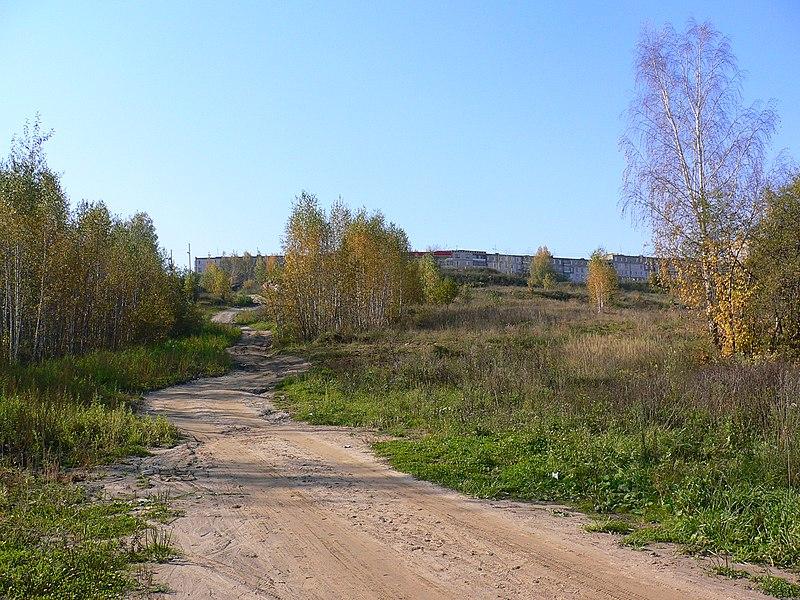 File:G. Berezniki, Permskiy kray, Russia - panoramio (1).jpg