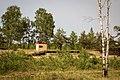 G. Dzerzhinsk, Nizhegorodskaya oblast', Russia - panoramio.jpg