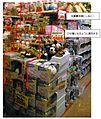 Gaikei001.jpg