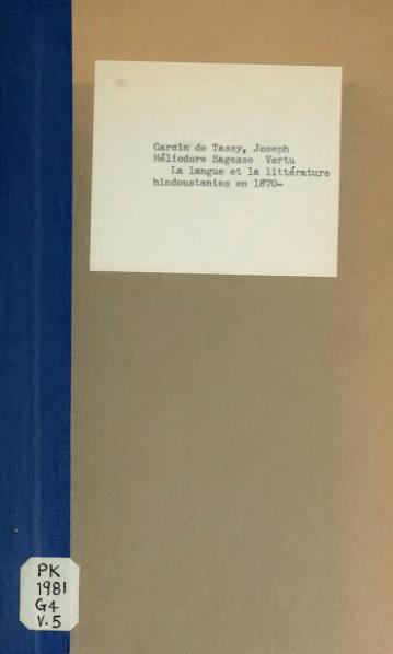 File:Garcin de Tassy - La Langue et la littérature hindoustanies en 1874.djvu