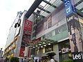 Garuda Mall Bangalore 182330.jpg