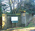 Gateway and Boundary Wall, Kersal Mount, Sheffield.jpg