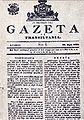 Gazeta de Transilvania.jpg