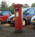 George V postbox on Aigburth Road at Ashfield Road.jpg