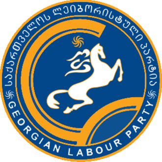 Georgian Labour Party - Image: Georgian Labour Partylogo