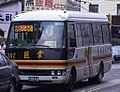 Geya Bus Transportation 779-FB 20060627.jpg