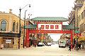 Gfp-illinois-chicago-chinatown-wentworth-gate.jpg