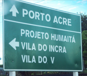 Português: placa da vila do incra