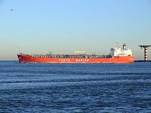 Ginga Cougar - IMO 9321861 - Callsign 3EAG7 , Port of Rotterdam, Holland, 06Jan2009 pic1.JPG