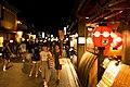 Gion at night (31051047850).jpg