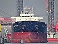 Glory Trader (ship, 2004) IMO 9287778, Amerikahaven, Port of Amsterdam pic4.JPG