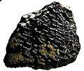 Goethite-Calcite-173969.jpg