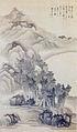 Gong Xian - Landscape.jpg