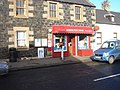 Gordon Post Office With Ludlow Post Box TD3 - geograph.org.uk - 1201417.jpg