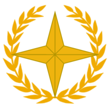 Grand star of the order of just wikipedians.png