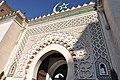 Grande Mosquée de Paris, Paris 5e 003.JPG