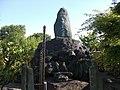 Grave of Tanaka Shozo at Sano-Yakuyoke.jpg
