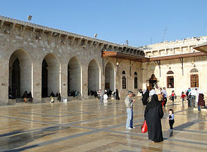 Great Mosque of Aleppo - Courtyard of the Great Mosque
