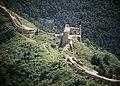 Great Wall, Badaling (9862980703).jpg