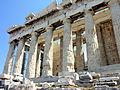 Greece-0171 (2215087693).jpg