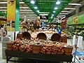 Grocery store in San Isidro neighborhood of Lima, Peru (4869655621).jpg