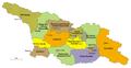 Gruzja-podział administracyjny.png