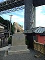 Guardian lion of Mekari Shrine and Kammon Bridge.jpg
