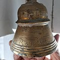Gujarati script on the bell.jpg
