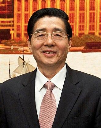 State councillor (China) - Image: Guo Shengkun 2015