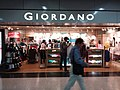 HK 中環 Central 香港站 Hong Kong MTR Station concourse shop Giordano clothing May 2019 SSG 01.jpg