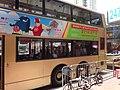 HK 元朗西巴士總站 Yuen Long West BT Bus Terminus 安達坊 On Tat Square KMBus HKHA Fright tenancy Housing abuser July 2016 DSC 002.jpg