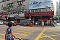 HK 旺角 Mongkok 奶路臣街 Nelson Street CTS China Travel Services Hong Kong branch shop n visitors Sai Yee Street 得寶大廈 Tak Bo Building August 2018 IX2 01.jpg