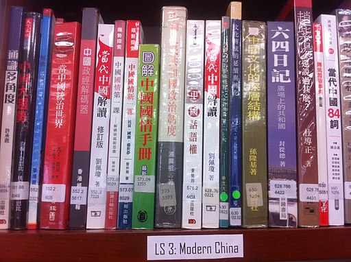 learn chinese: library at kings college