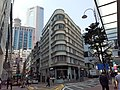 HK CWB 銅鑼灣 Causeway Bay 恩平道 Yun Ping Road October 2019 SS2 03.jpg