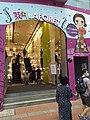 HK CWB 銅鑼灣 Causeway Bay 東角道 East Point Road La Forest 駱克道 Lockhart Road shops April 2020 SS2 01.jpg
